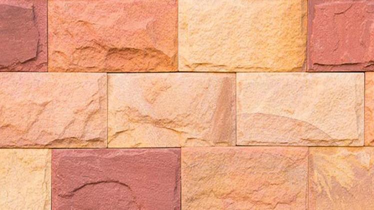 Dholpur-Kanti-stone